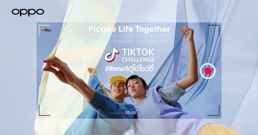 OPPO Reno5 Series 5G_TikTok Challenge