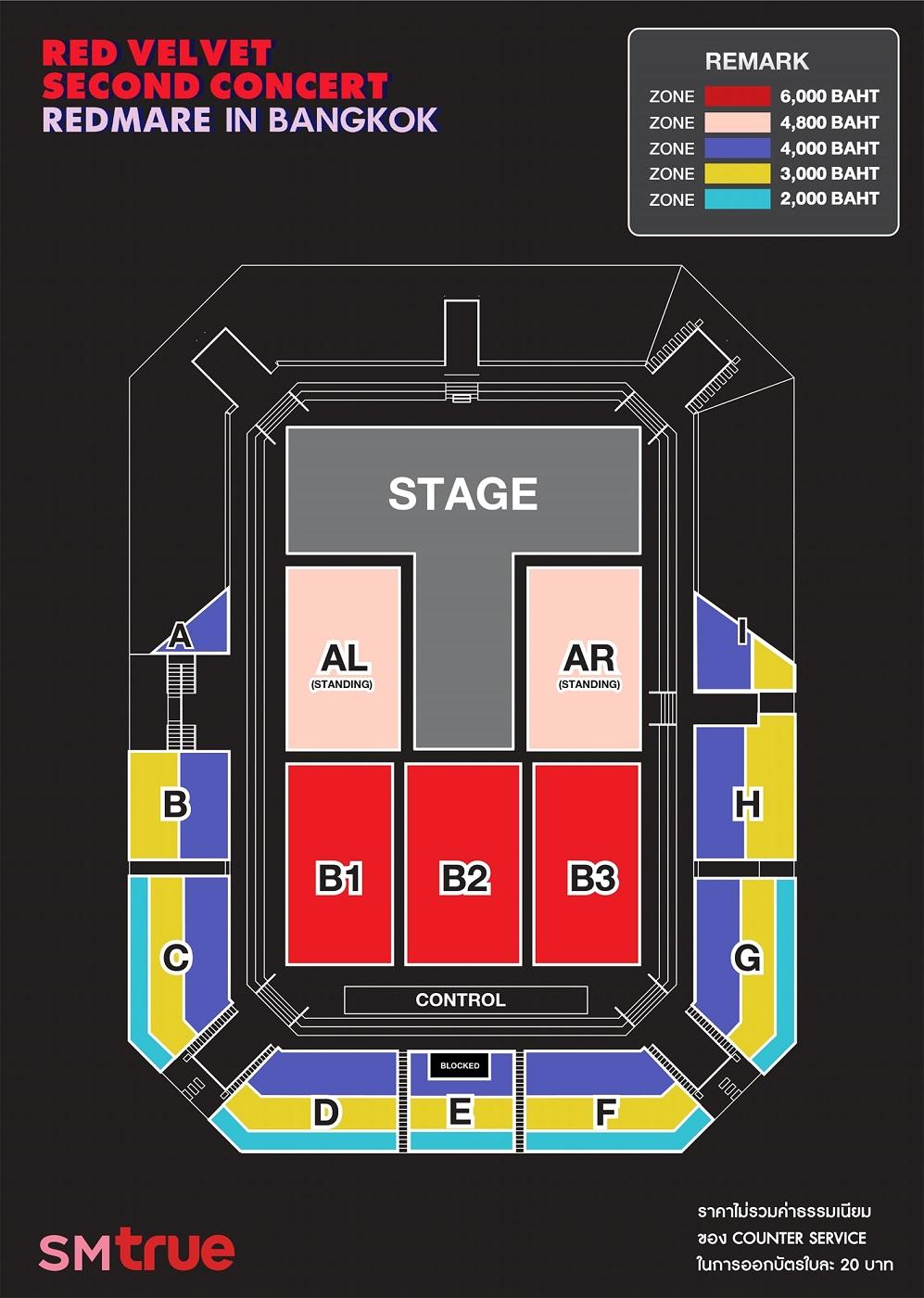 [Official Seat Plan] Red Velvet 2nd Concert [REDMARE] in BANGKOK