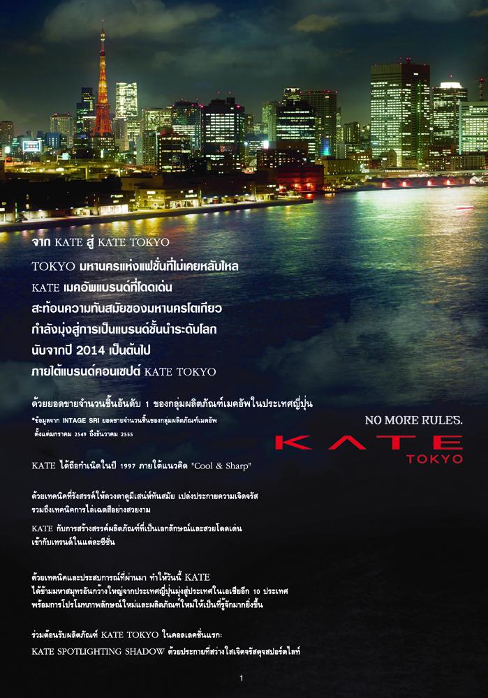 P.2 thai creatfont