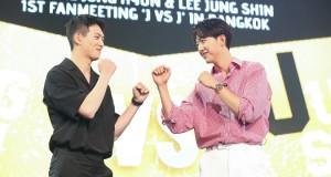 จงฮยอน ปะทะ จองชิน สุดยอดแฟนมีตติ้งคู่ครั้งแรกที่เดียวในเมืองไทย  ระเบิดความฟินเรียกเสียงฮากระจาย! เต็มอิ่มจุใจบอยซ์ไทยสุดก่อนเข้ากรม!!