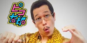 สาวก PPAP มีเฮ…!!! สัมผัสตัวเป็นๆ PIKOTARO   เจ้าของคลิปดังทั่วโลก Pen-Pineapple-Apple-Pen เยือนไทยครั้งแรก!!!