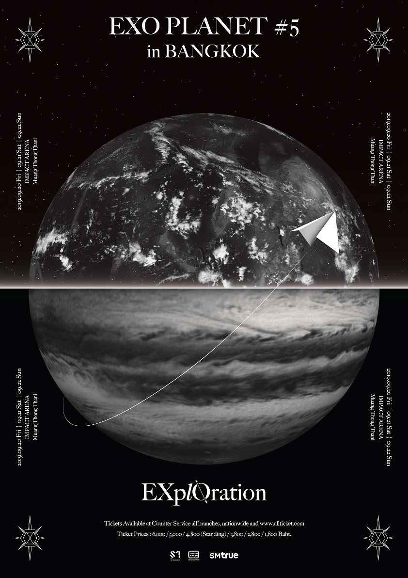 [POSTER] EXO PLANET #5 - EXplOration - in BANGKOK