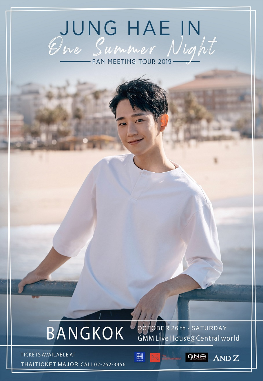 POSTER JUNG HAE IN (BANGKOK VER.) resized