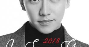 """""""อีซึงกิ"""" คัมแบคทูไทยแลนด์ใน """"2018 Lee Seung Gi Fanmeeting in Bangkok"""""""