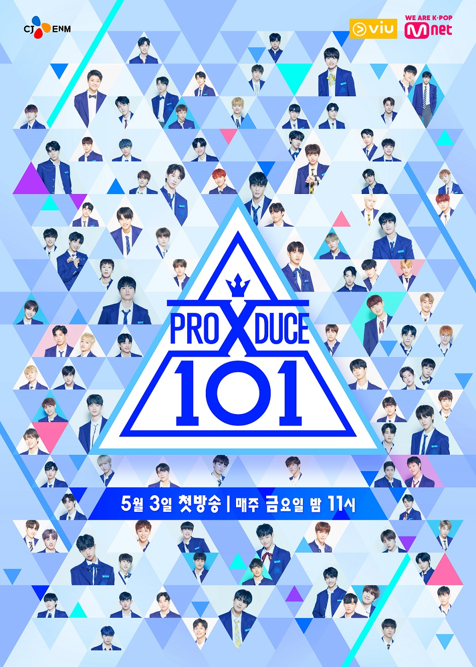 PRODUCE_X101_Poster-02