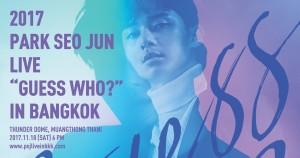 """'พัคซอจุน' คนชิค เตรียมประเดิมแฟนมีตติ้งครั้งแรกในไทย '2017 PARK SEO JUN LIVE """"GUESS WHO?"""" IN BANGKOK'"""