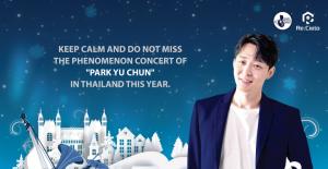 """เตรียมพบกับ """"ปาร์ค ยูชอน"""" ในคอนเสิร์ต 2020 Cantabile Philharmonic Orchestra with Park Yu Chun ในช่วงเทศกาลแห่งความสุขสิ้นปีนี้ #CPOCharityProject"""
