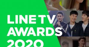 กลับมาอีกครั้ง งานประกาศรางวัลด้านบันเทิงออนไลน์ ที่ใหญ่ที่สุดในประเทศ จากเวที LINE TV AWARDS 2020 วันที่ 19 ก.พ. 63 รับชมได้ทาง แอปพลิเคชัน LINE TV หรือ  tv.line.me ตั้งแต่เวลา 18.00 น. เป็นต้นไป