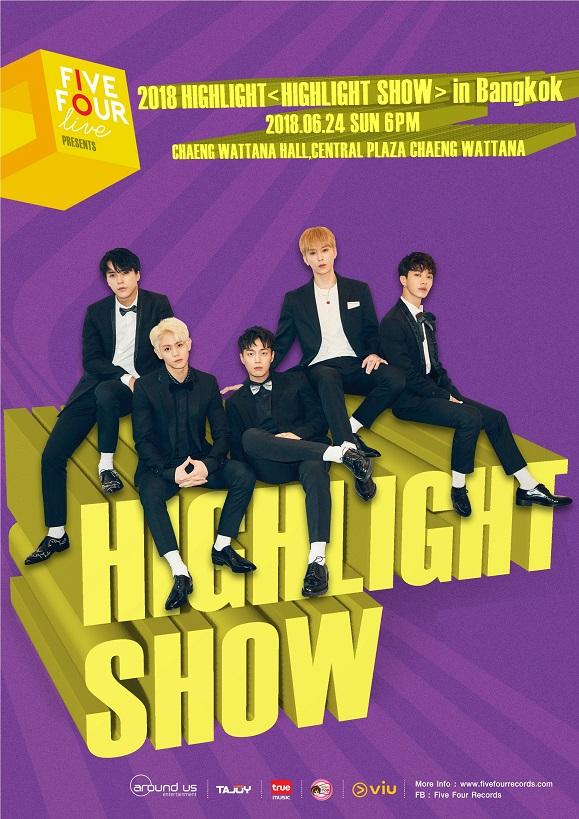 Poster HIGHLIGHT 2