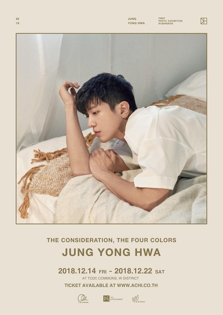 Poster JYH
