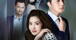 """ทรูโฟร์ยู ดีเดย์!!! ส่งละครไทยโปรดัคชั่นอินเตอร์ """"กลรักเกมมายา"""" ลงจอ 9 มกราคมนี้"""