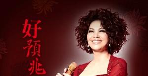 """BeUS PRODUCTION  ปลุกกระแสเพลงจีน นำดีว่าสาวเสียงสวรรค์ """" ไช่ฉิน"""" กลับมาเปิดคอนเสิร์ตอีกครั้ง"""
