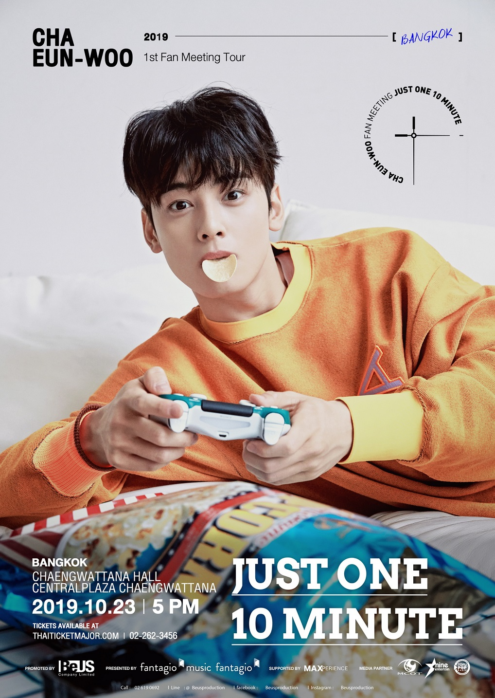 Poster V.2 Cha Eunwoo Fanmeeting 2019 5PM