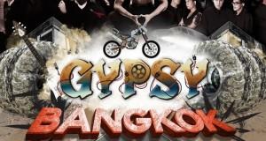 """นับถอยหลังคอนเสิร์ตแห่งปี!!  วิถีความสนุกสุดเสรีปาร์ตี้จัดเต็ม‼  """"Gypsy Bangkok"""" (ยิปซี บางกอก)"""
