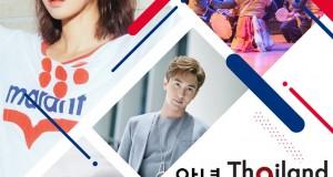 """7 กันยายนนี้ """"ยูริ"""" นำทีมเตรียมโชว์สุดพิเศษมอบให้แฟนๆ ชาวไทยในงาน Annyeong Thailand, Sawasdee Korea 2019 : Discover and Enjoy Korea  ณ Zpotlight ชั้น G Zpell ศูนย์การค้าฟิวเจอร์พาร์ค"""