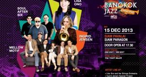 """GM&AB ผุดโปรเจคแรกเอาใจคอเพลงแจ๊สตัวจริง  กับคอนเสิร์ตแจ๊สที่คุ้มที่สุด """"Bangkok Jazz Collective""""  ดื่มด่ำบทเพลงแจ๊สคุณภาพเต็มอิ่มกว่าสี่ชั่วโมง  พบลิซ่า โอโนะ พร้อม Soul After Six แต่ละวงจัดเต็มไม่ต่ำกว่าวงละชั่วโมง"""