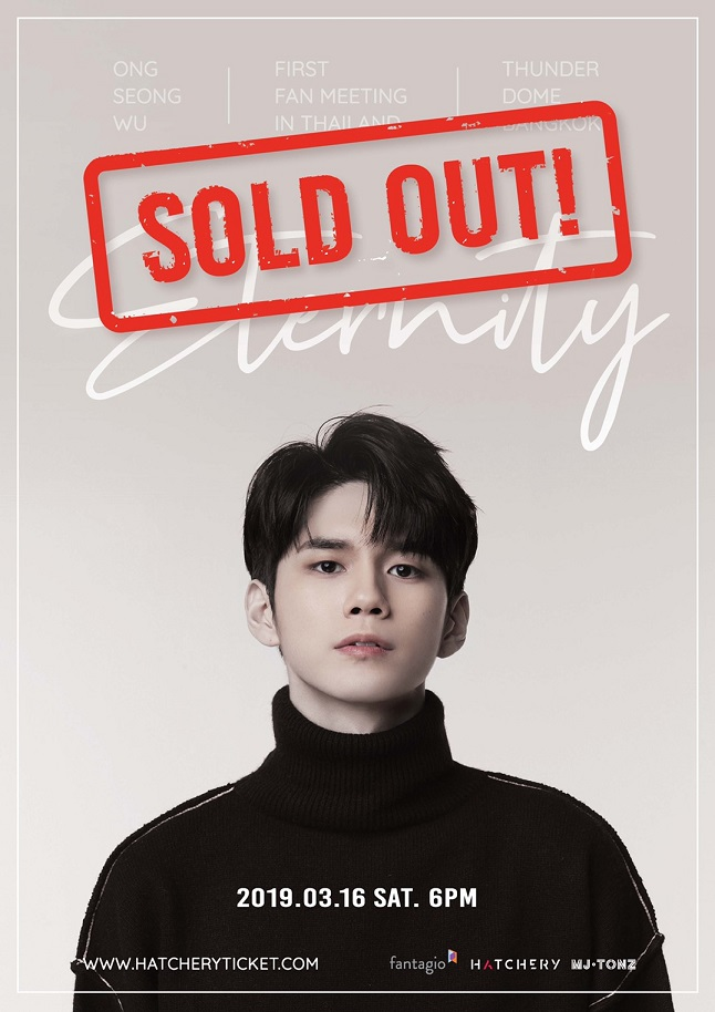 Poster_SoldOut