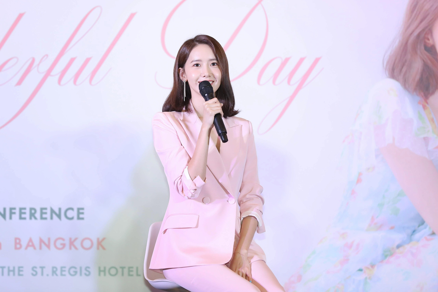 [Press Conference] YOONA 2
