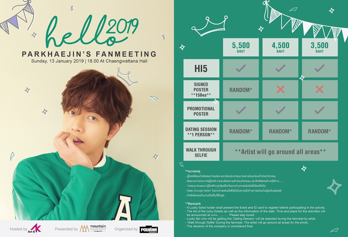 PriceDetails_HELLO 2019 PARKHAEJIN'S FANMEETING