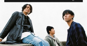 RADWIMPS อินดี้ร็อคจากญี่ปุ่นเจ้าของเพลงหนังดัง Your Name ประกาศบุกไทย  15 มิย.นี้