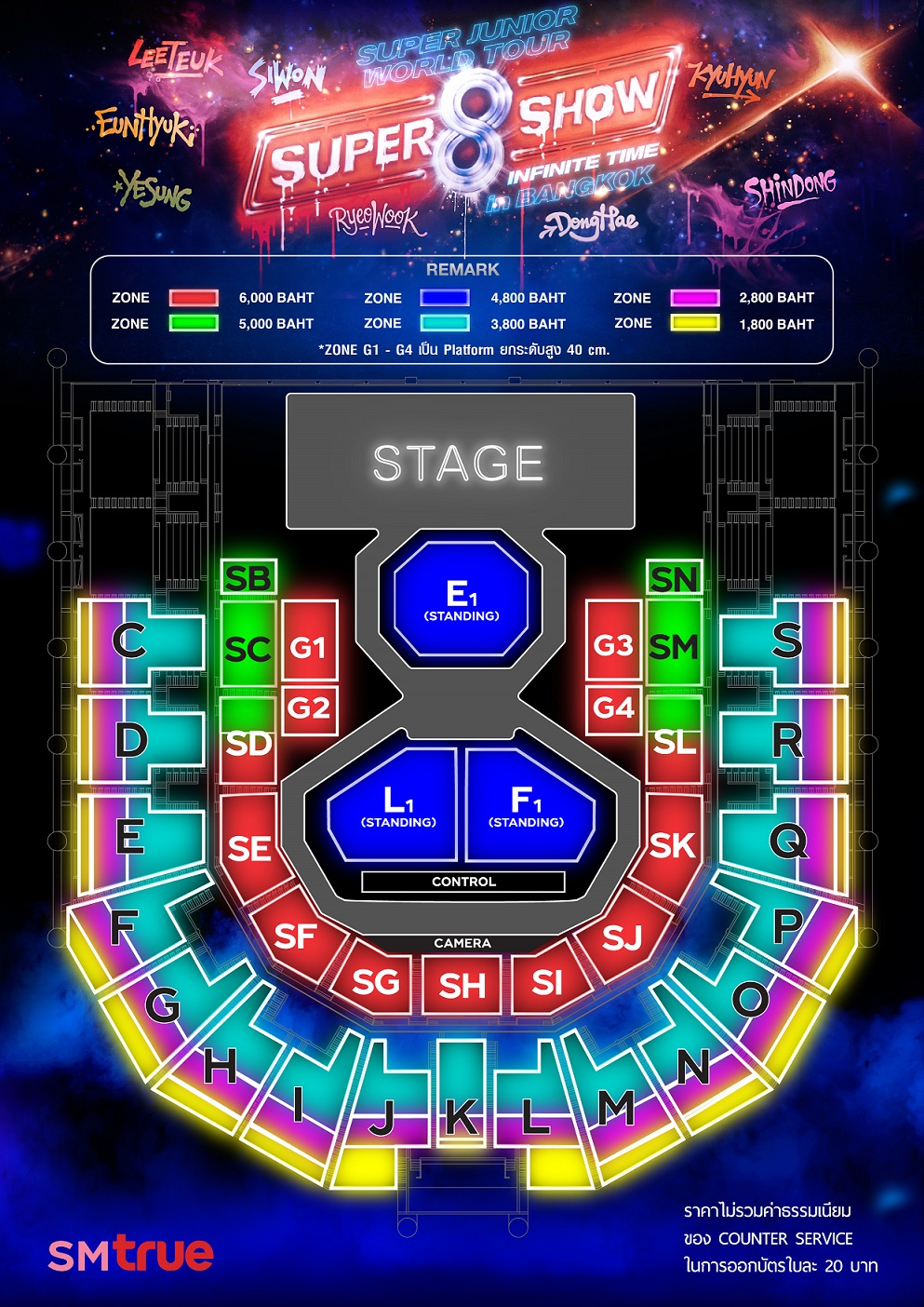 [SEAT PLAN] 'SUPER JUNIOR WORLD TOUR - SUPER SHOW 8  INFINITE TIME' in BANGKOK