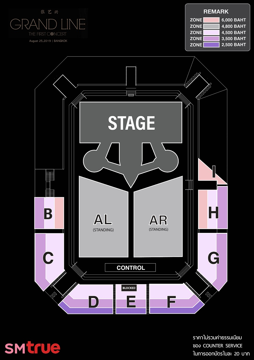 [SEAT PLAN] 2019 LAY TOUR GRAND LINE in BANGKOK