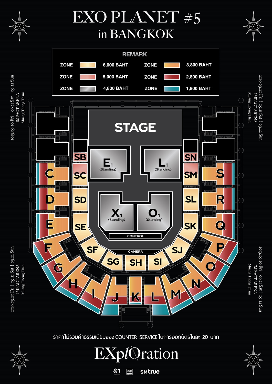 [SEAT PLAN] EXO PLANET #5 - EXplOration - in BANGKOK