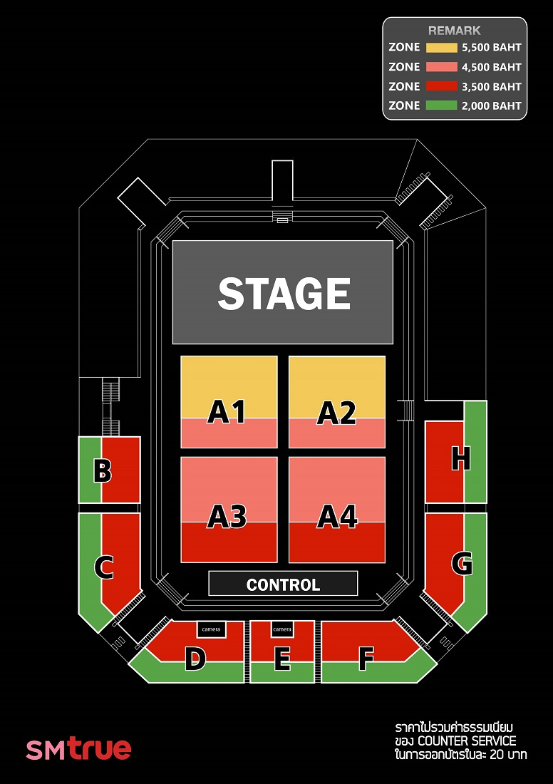 [SEAT PLAN] YOONA FANMEETING TOUR, So Wonderful Day #Story_1 in BANGKOK