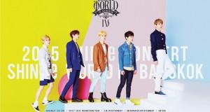 สิ้นสุดการรอคอย! เอสเอ็ม ทรู เอาใจชายนี่เวิลด์ชาวไทยในคอนเสิร์ตเดี่ยวเต็มรูปแบบครั้งแรก!!  SHINee Concert 'SHINee World IV' in BANGKOK เปิดจองบัตร 6 ก.ย.นี้