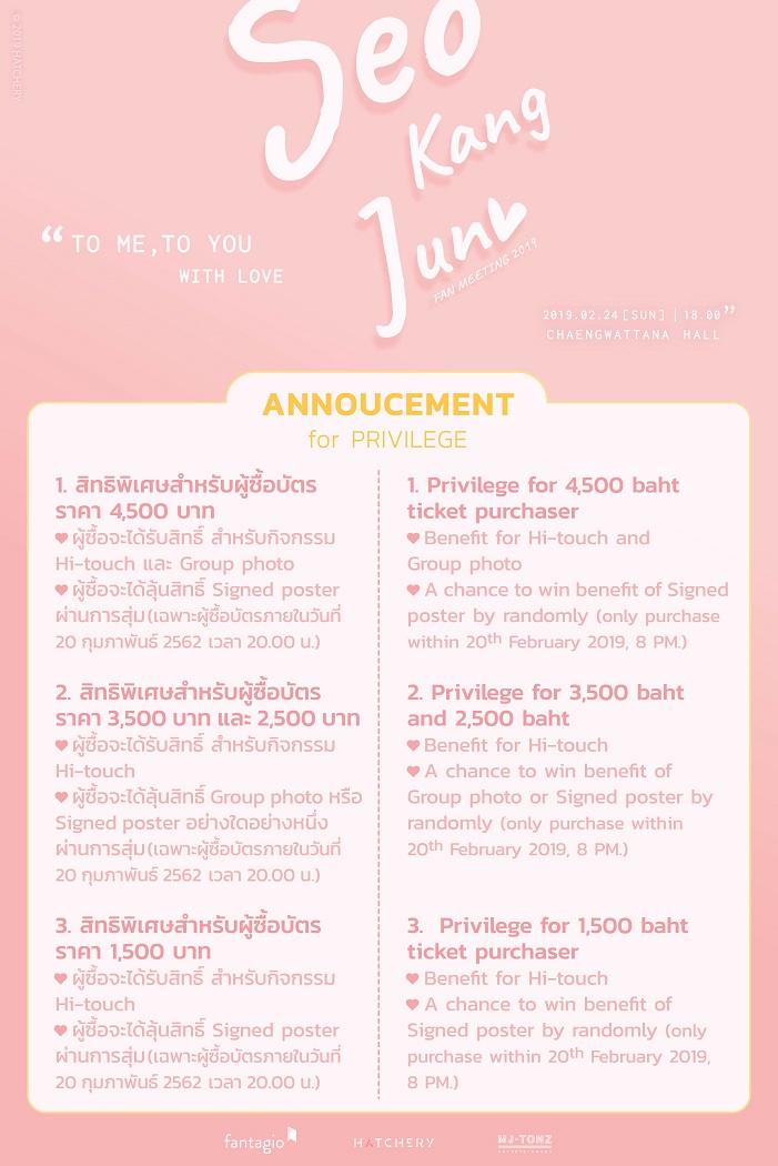 SKJ Seat Plan & Privilege_Final_CO_CC 21Jan2019_AW03