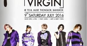 สาวก J Rock ห้ามพลาด! เตรียมความมันส์ไปกับ SuG LIVE「VIRGIN」IN BANGKOK 2016