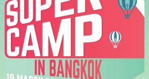 "SM True ชวนฉลองครบรอบ 10 ปีแห่งการมาไทยของ SUPER JUNIOR ในงานแฟนมีตติ้ง  SUPER JUNIOR Special Event ""SUPER CAMP"" in BANGKOK วันแห่งความทรงจำอันแสนพิเศษ!"