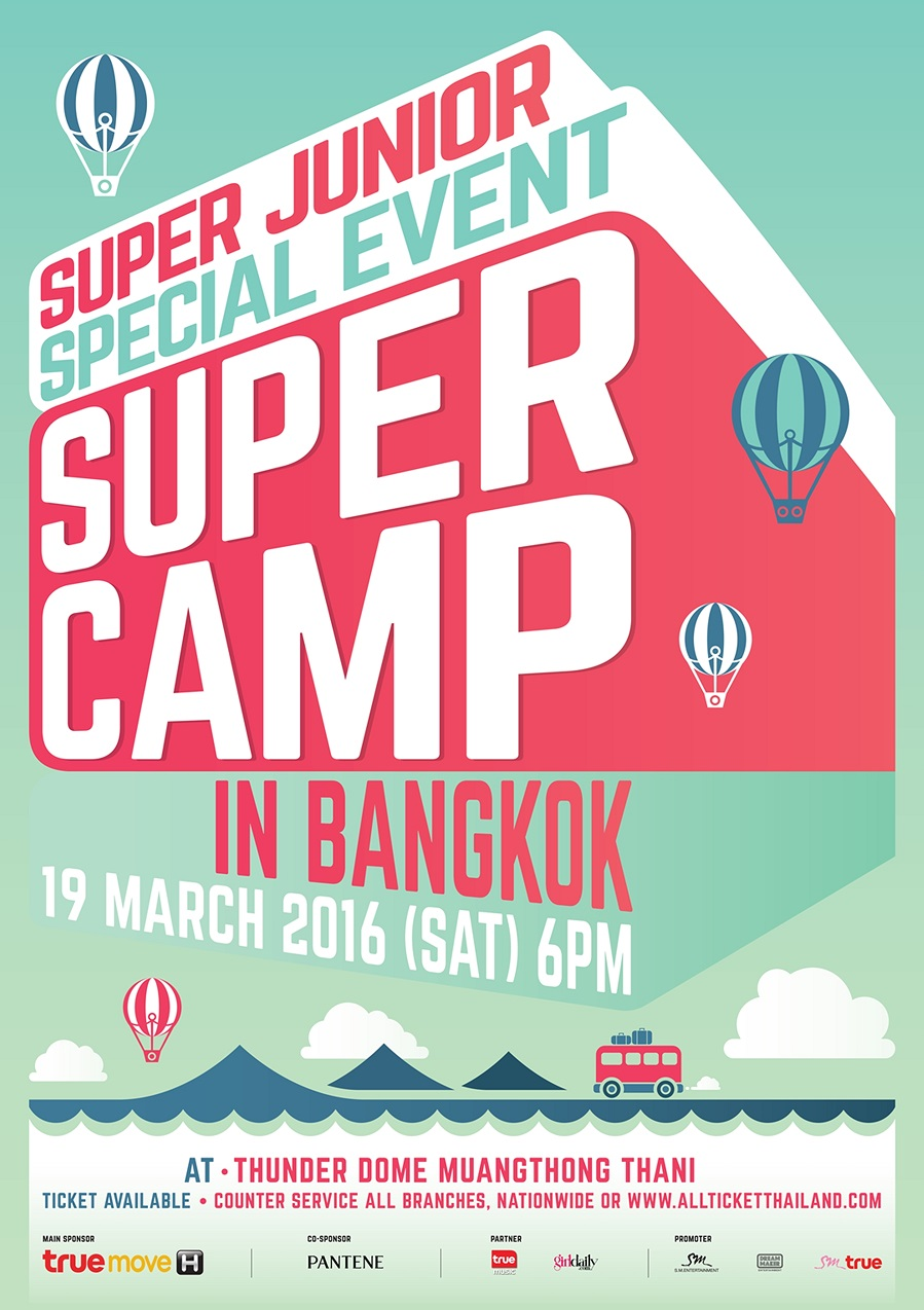 "SUPER JUNIOR - ""SUPER CAMP"""