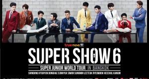 Super Junior เป็นปลื้ม กระแสตอบรับคอนเสิร์ต SUPER SHOW 6 สุดร้อนแรง