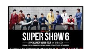 TrueMove H presents SUPER JUNIOR WORLD TOUR 'SUPER SHOW 6' in BANGKOK เปิดจำหน่ายบัตร 29 พ.ย.นี้