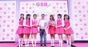 GSB จับมือ 6 สาว BNK48 คว้าพรีเซ็นเตอร์ บัตรออมสินเดบิต  GSB  X BNK 48  เปิดตัวพร้อมกันทั้ง 12 ลายครั้งแรกในโลก