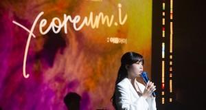 """สาวเสียงสวยแห่งฤดูร้อน """"จองอึนจี"""" แห่ง APINK ส่งคลิปฝากถึงแฟนๆชาวไทย """"อยากเจอทุกคนมากๆ"""" พร้อมรับความสดใสกันได้ใน  2019 JEONG EUN JI CONCERT """"YEOREUM.I"""" IN BANGKOK  #JeongEunJiConcertinBKK #JEONGEUNJI #정은지 #Yeoreum_I #여름아이"""