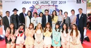 สุดยอดแห่งเอเชีย!!! งานแถลงข่าว  Asian Idol Music Fest2019 คนร่วมงานล้นทะลัก!!! ชั้น 6 เซ็นทรัลเวิลด์