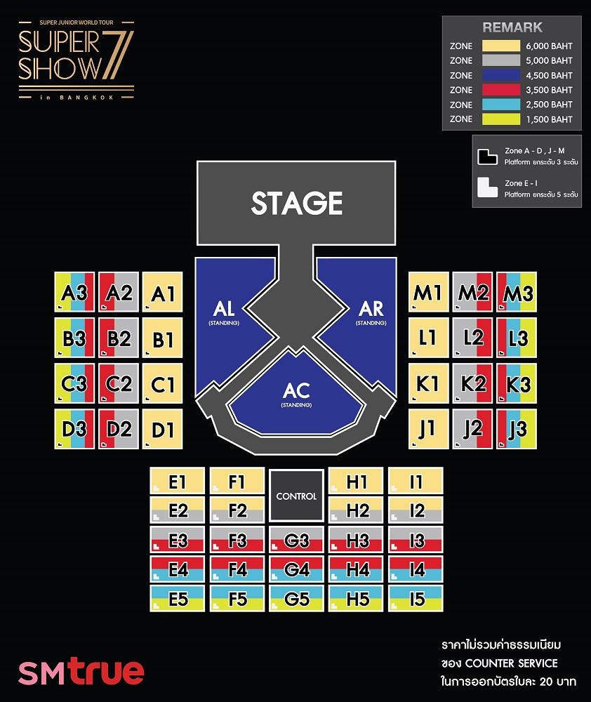 "[Seat Plan] คอนเสิร์ตอังกอร์ของ 'SUPER JUNIOR WORLD TOUR ""SUPER SHOW 7"" in BANGKOK'"