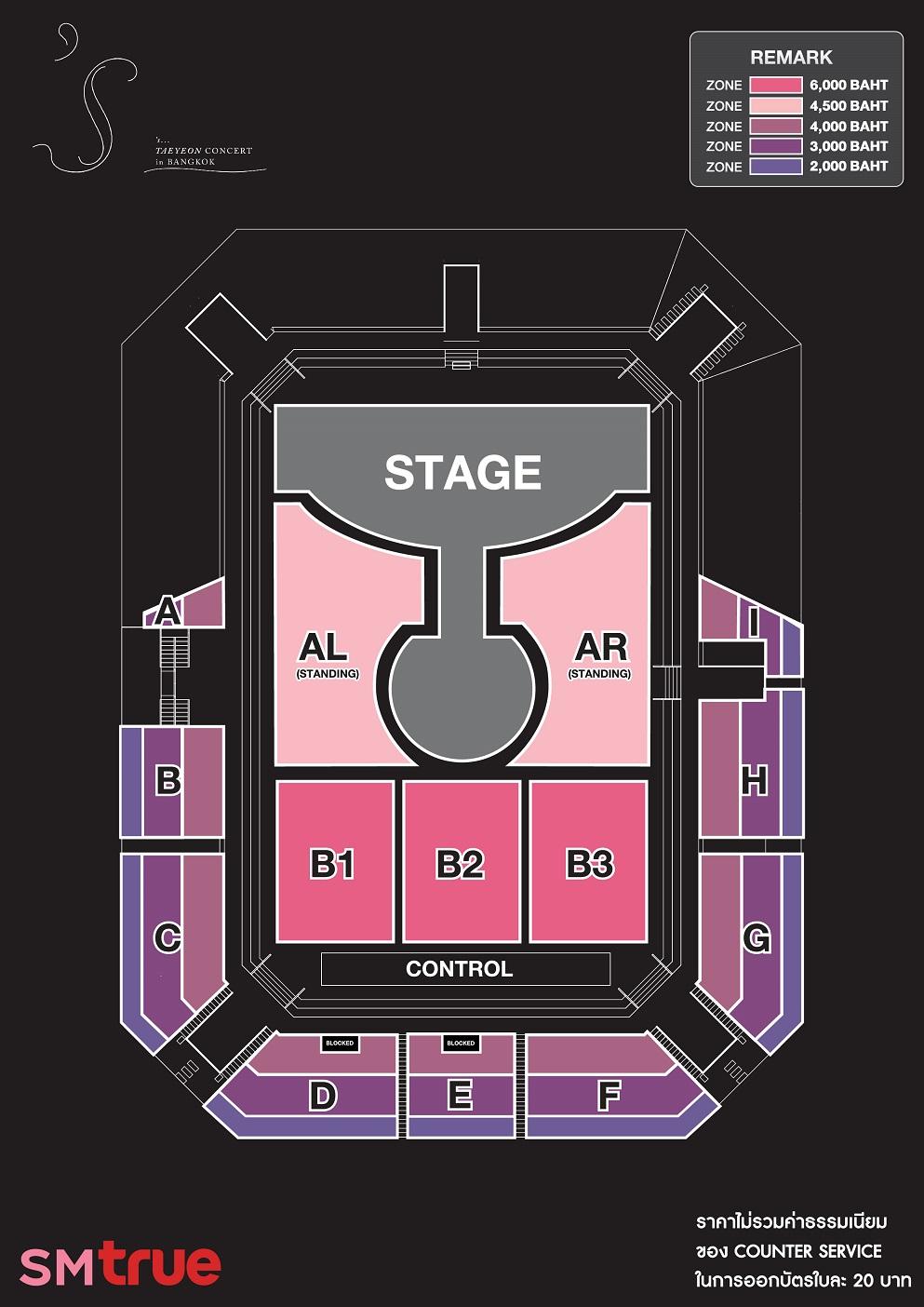 [Seat Plan] 's...TAEYEON CONCERT in BANGKOK