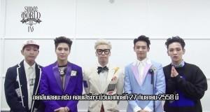 SHINee (ชายนี่) ส่งคลิปชวนดูคอนเสิร์ตแรกในไทย 27 ก.ย. นี้
