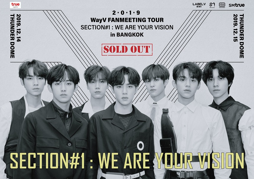 [Sold Out Poster_1] 2019 WayV FANMEETING TOUR 'Section#1_We Are Your Vision' - in BANGKOK