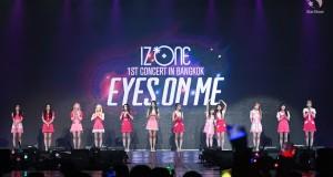 IZ*ONE แทคทีมอ้อนแฟนไทยเบอร์แรง พร้อมโปรยความสดใส สะกดทุกสายตา  กับคอนเสิร์ตครั้งแรกในไทย IZ*ONE 1ST CONCERT [EYES ON ME] in BANGKOK