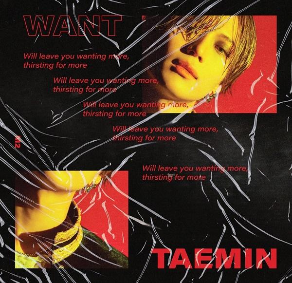 [Teaser Image 1] TAEMIN - The 2nd Mini Album 'WANT'