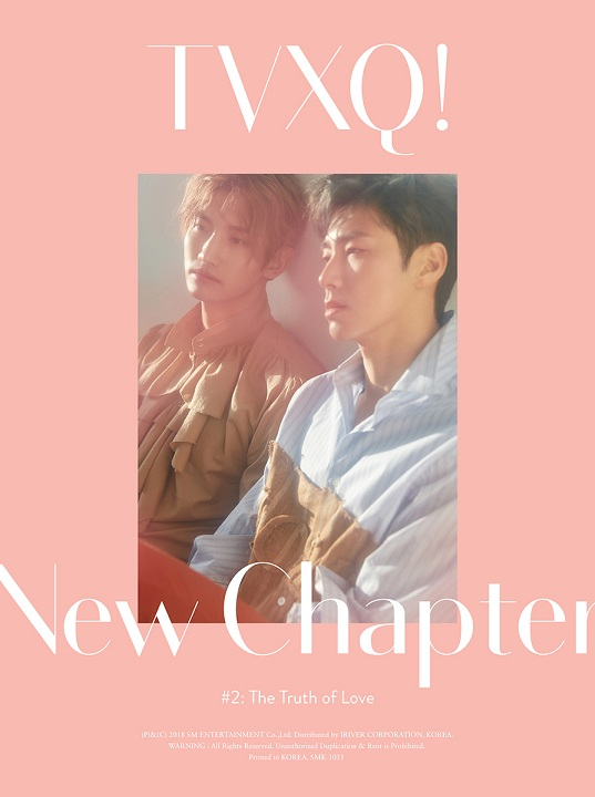 [Teaser Image 2] TVXQ! - Special Album 'New Chapter #2 The Truth of Love'