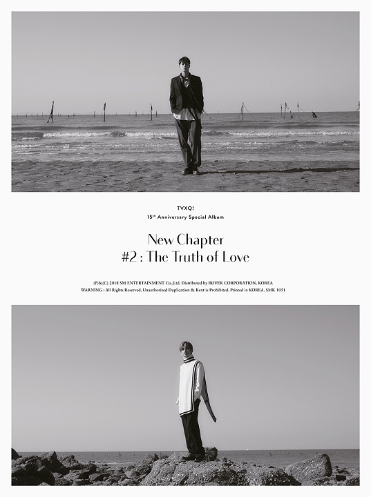 [Teaser Image 5] TVXQ! - Special Album 'New Chapter #2 The Truth of Love'