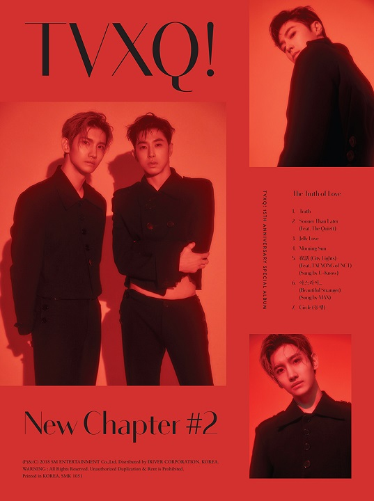 [Teaser Image 6] TVXQ! - Special Album 'New Chapter #2 The Truth of Love'