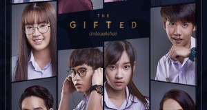 """""""The Gifted นักเรียนพลังกิฟต์"""" มิติใหม่ซีรีส์วัยรุ่นไทย!!!  ชวนลุ้นตอนจบ 4 พ.ย.นี้"""