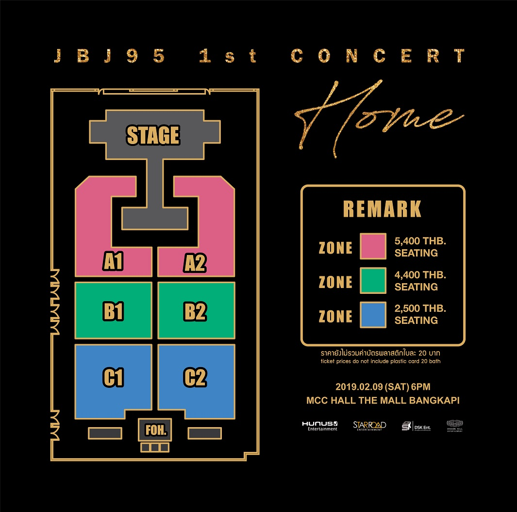 Ticket-Plan-JBJ95 (2)