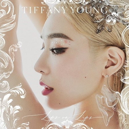 Tiffany Young Cover 1